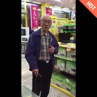 爷爷歌声好赞
