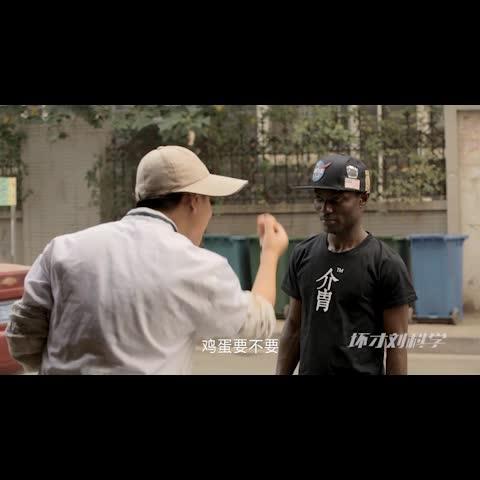 GIF快手官网和大家分享:搞笑视频《卖煎饼遇到黑人老外》