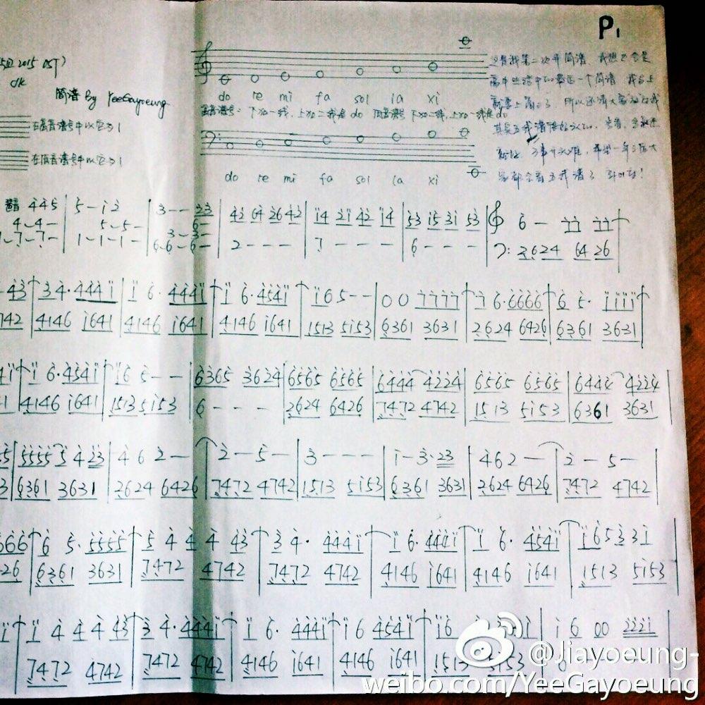 南乡子 d调 钢琴谱