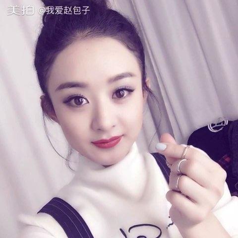 赵丽颖#颖宝宝登伊周封面,虫子们买了吗图片