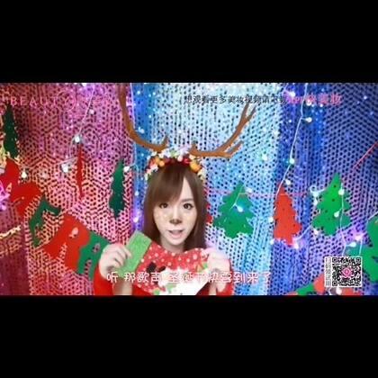 #圣诞美妆大赛##我要上热门#叮叮叮!圣诞狂欢 小鹿乱撞!萌翻整个冬季 最萌小鹿妆来袭!#圣诞节##圣诞节妆容##美妆时尚##彩妆教程#