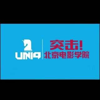 #全民嚼嚼舞#那天到北京电影学院,Sur了个prise,惊了个喜,熊博士的嚼嚼嚼嚼嚼嚼嚼…出趣!!嚼嚼舞!