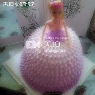 #新年新气象##美食##芭比公主#渐变色芭比公主千层蛋糕!