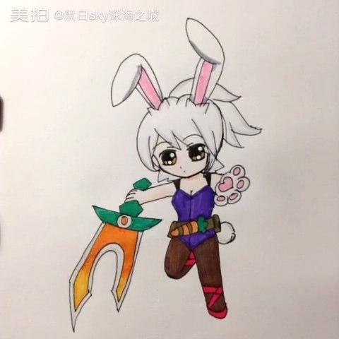 我爱画画##q版手绘##英雄联盟##lol#画了只q版兔女