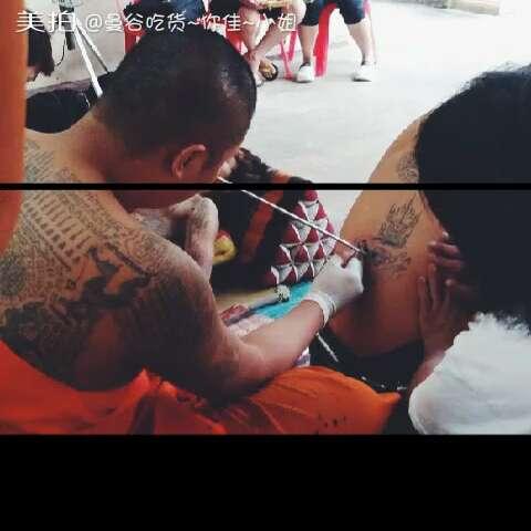 【曼谷吃货~你佳~小姐美拍】泰国出名寺庙刺青,带友人到寺庙.