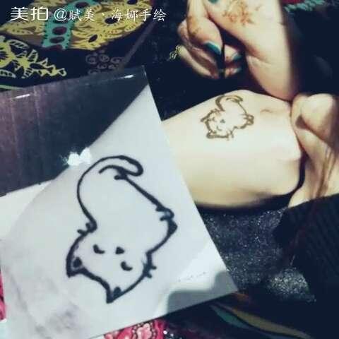 西安印度海娜手绘##西安海娜手绘纹身#又可爱的小猫咪~不同的是这次