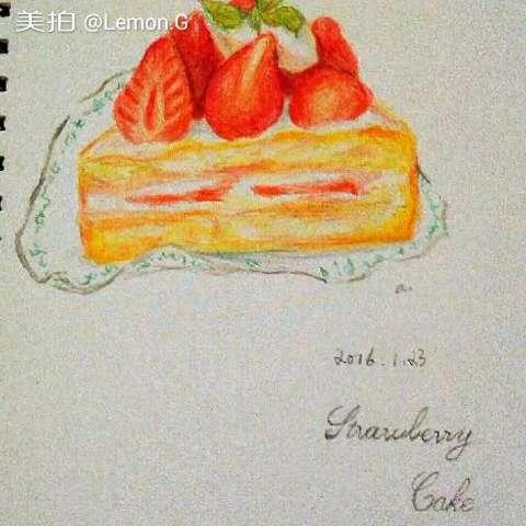 草莓蛋糕~≥▽≤)/~啦啦,不喜勿喷啦~#手绘##手绘彩铅画##手绘作品