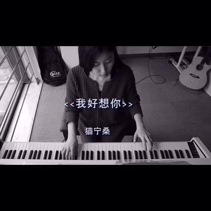 苏打绿 钢琴谱