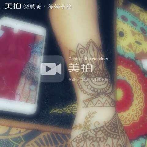 印度海娜手绘##西安印度海娜手绘纹身#超拽酷炫的rihanna同款手绘