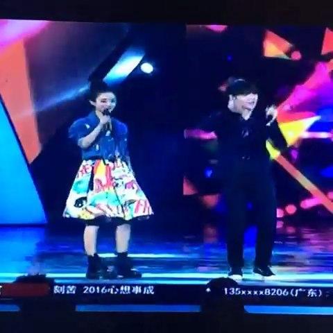 跨年演唱会##张艺兴##赵丽颖#倔强图片