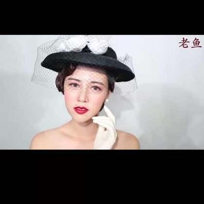 法式复古美妆教程,女王的权杖红底鞋口红试色短片。老鱼vision #唇膏控##新年开运妆##女神#