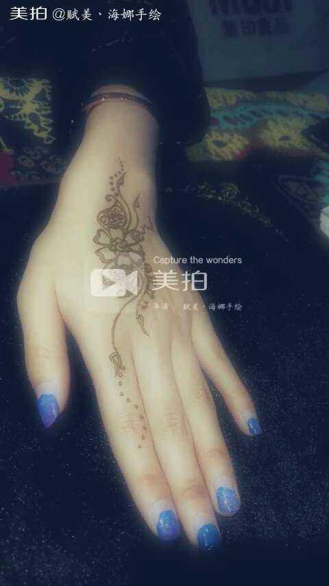 西安印度海娜手绘纹身#~芊芊玉手有木有~斜线留白
