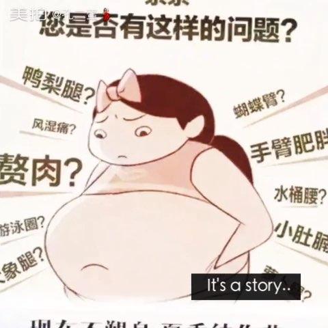 #表情斗图大赛##模仿小胖大赛#如果你为此松滋表情包