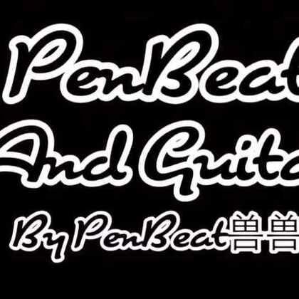 penbeat谱子单手faded