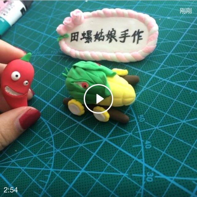 粘土玉米娃娃作品教程图解