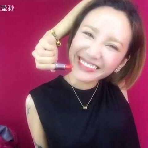 【Sooki莹莹孙美拍】#反手涂口红##我要上热门#爱我吗...