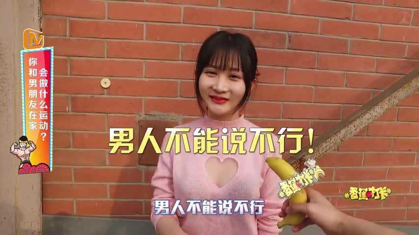 杜海涛要练出8块腹肌?围观群众都笑出16块腹肌惹 香蕉打卡-杜海涛