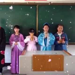 #重曝自拍大赛##话剧表演##学校的时光#