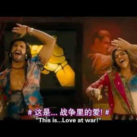 #印度电影歌曲# 弹雨里的爱情 - 曼珠沙华一抹
