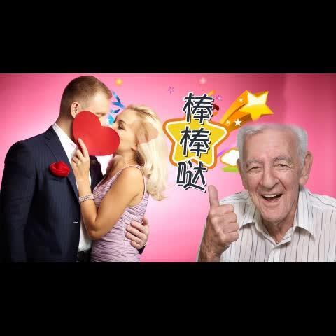 #囧闻一箩筐# 【毁三观!兄妹相恋竟得生父支持!】2 史上最