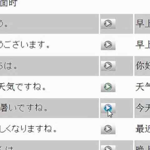【小语种口语网官网tukk美拍】学日语-日语学习 tukkk.com