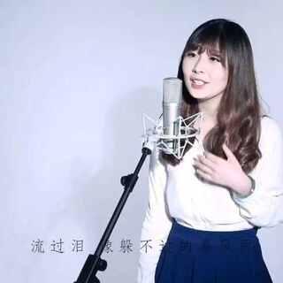 翻唱一首偶像的歌,据说爱笑的女生运气不会差~(请忽略我真诚的圆脸??)#音乐##翻唱##爱笑的眼睛##赵乃吉#