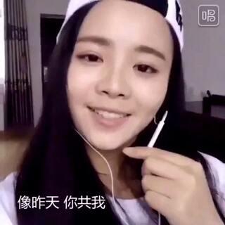台州话版喜欢你~