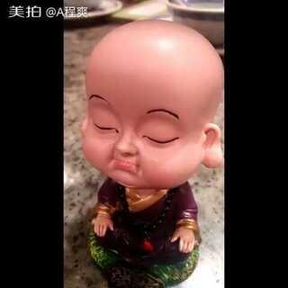 在南京买的小和尚 希望可以带来好运吧,至于为什么当时爱不释手,可能这就是缘分吧#随手美拍##5分钟美拍##今天穿这样##聚会#