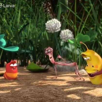 虫子视频表情包人物可爱的Larva的美拍-20个美拍短爆笑图片