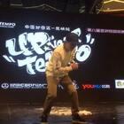 #小虎##舞蹈#我就喜欢拿,只听了五六遍的歌来极限表演😏因为我很享受征服音乐的感觉😂(Up Tempo vol.8亚洲街舞大赛)in昆明、我的裁判表演,想要这个音乐的宝贝,微博私信我😘我的微博👉http://weibo.com/u/2139536045