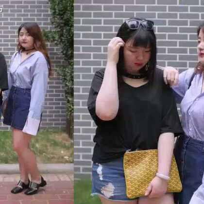 显瘦穿搭技巧!自信胖女孩穿出来~视频作者:凹凸曼APP#美妆时尚#微信号:xhcmmm