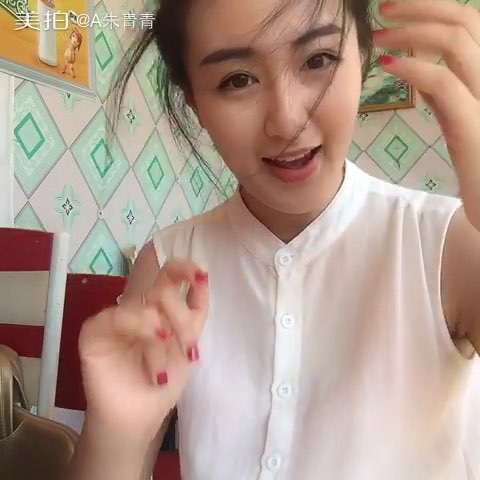 ... 吃多了 每天都会吃多 马上放假 - 吃秀视频 - A朱青青