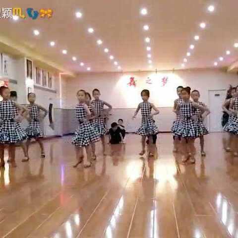 20160715拉丁舞集训汇报课-德篪和小伙伴们的视频直播优势图片
