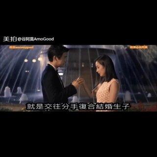 【谷阿莫】1分鐘看完2015愛情電影《怦然星动》