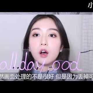 韩国女生的精致妆容,轻薄打底,珠光眼影,粉粉的嘟嘟唇,你学会了吗?#七夕妆##美妆时尚#