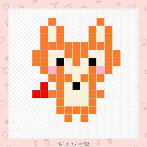 #拼豆图纸#小图纸的狐狸。接下来发一系列墙体放射科要求图纸图片