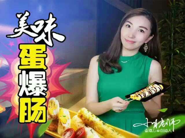 小月老师爱美食的历史直播台湾手抓饼,玫瑰花