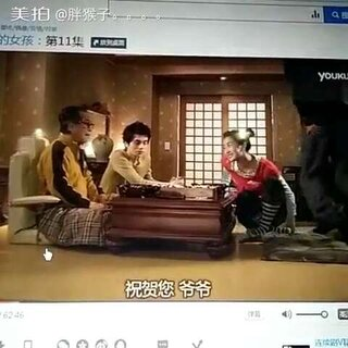 #我的女孩#韩剧片段,爷爷也太好笑了
