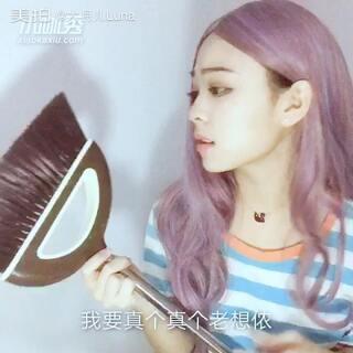 #中华方言歌唱大赛#条件再艰苦也要坚持侬的音乐梦想,哈哈哈,给我一把guitar,我要唱遍中华😎