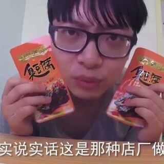 #吃秀# 长沙著名臭豆腐初体验!!天呐,我是一个爱吃臭豆腐的boy~~~😂😂#白眼初体验##白眼先生#