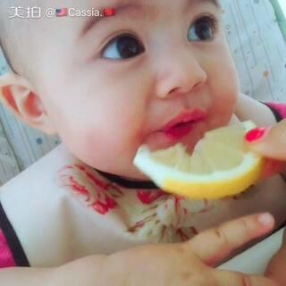 论吃柠檬。我只服。cassia。不信。自己看~牛炸了。#宝宝##宝宝成长记##宝宝吃柠檬#@美拍小助手 @宝宝频道官方账号