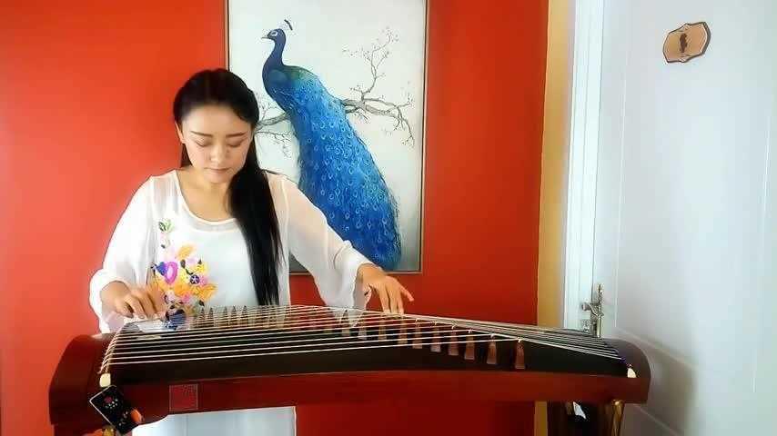 缥缃醉古筝曲谱