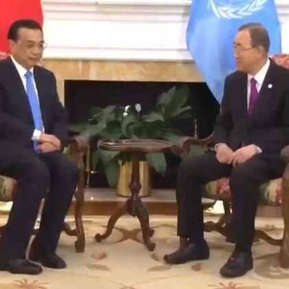 秘书长潘基文刚刚在官邸宴请到访的中国国务院总理李克强一行。