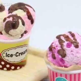 【冰淇淋球】迷你食玩系列,尝试做了冰淇淋球~超轻粘土做的,还算满意吧,哈哈哈!#暖绒绒手工diy##涨姿势##直播玩玩具# @今天你涨姿势了吗 @美拍小助手