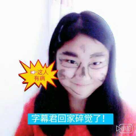 #00后化妆大赛##最美妆容##搞笑评剧#哈哈,最视频视频图片