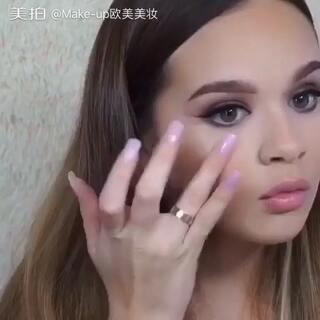 #化妆教程##美妆时尚##ppap##背影杀手大赛#