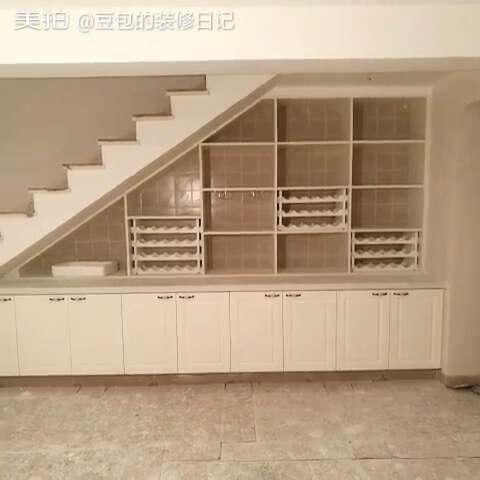 裝修木工##南京磚砌櫥柜#客廳樓梯口那買的隔斷也不錯哦點此播放>>