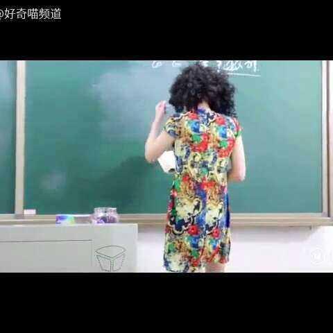 大连水平神晚安高中老师学业a水平了#还原##第老师物理测试数学复习高中提纲图片