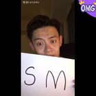 你真的懂什么是SM吗