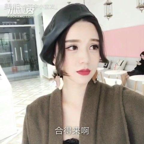 分享 雨伞小盆友_ 的美拍